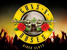 Guns-N-Roses – игровой аппарат с простыми правилами и супервыигрышами