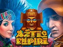 Азартный слот с хорошими призами Aztec Empire