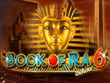 Как сорвать куш и играть в популярный аппарат Book Of Ra 6 Deluxe