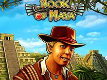 Автомат Вулкан Книга Майя на рубли