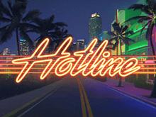 Hotline- игровой автомат для любителей риска