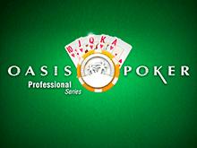 Oasis Poker Pro Series от Netent: обзор слота