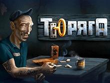 Играйте в прибыльный азартный автомат Turaga